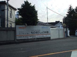 nodashi6.jpg