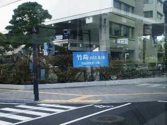 shinjiko10.jpg