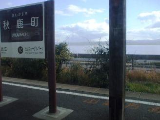 shinjiko14.jpg