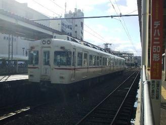 shinjiko2.jpg