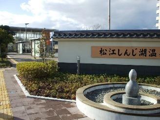 shinjiko4.jpg