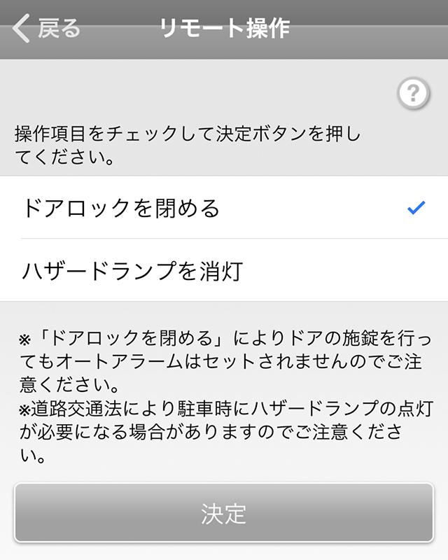 IMG_7465のコピー