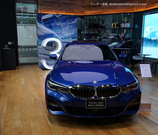 BMW3series330i_01.jpg
