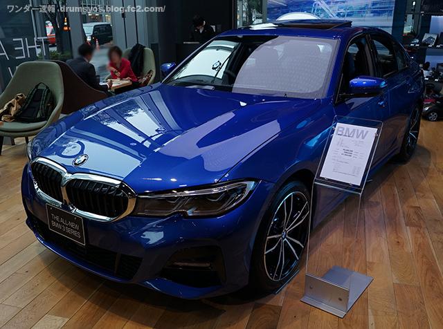 BMW3series330i_02.jpg