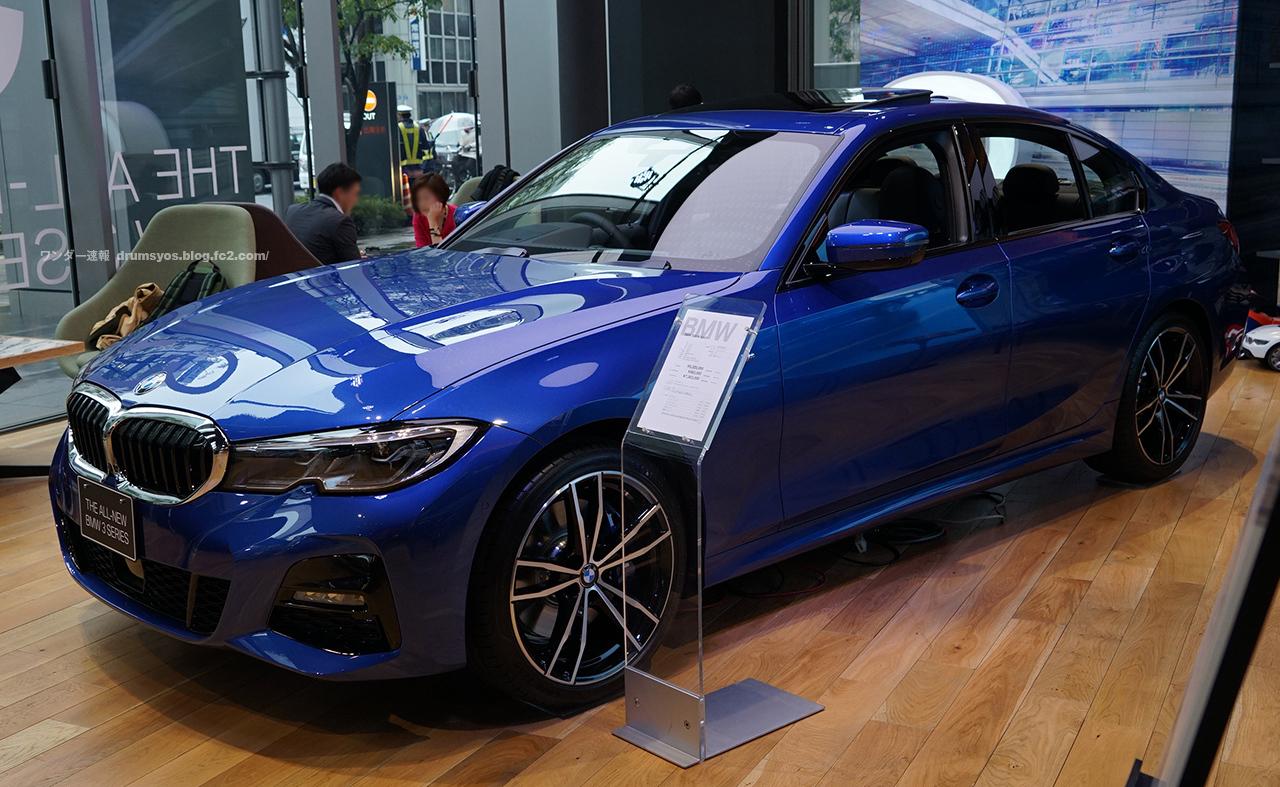BMW3series330i_03.jpg