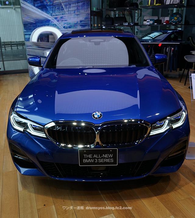BMW3series330i_20.jpg