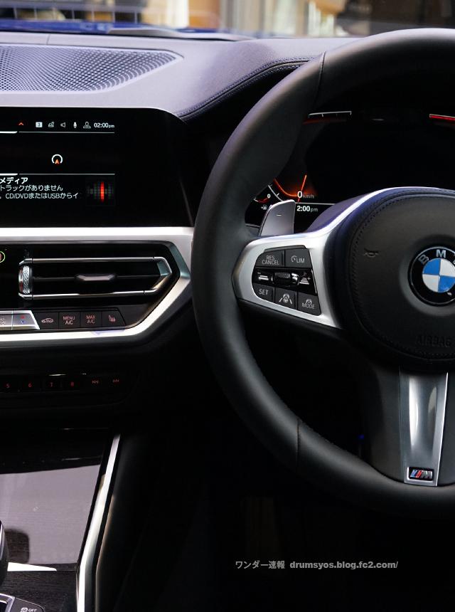BMW3series330i_29.jpg