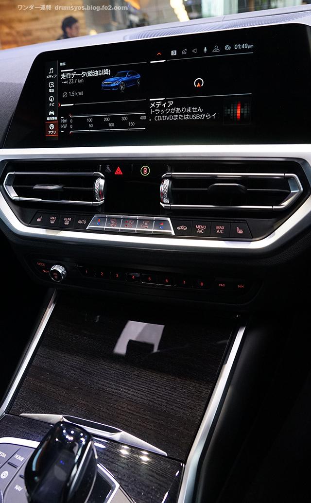 BMW3series330i_51.jpg