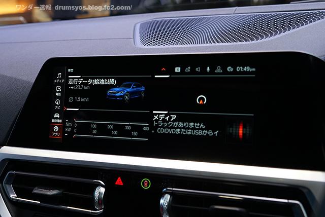 BMW3series330i_53.jpg