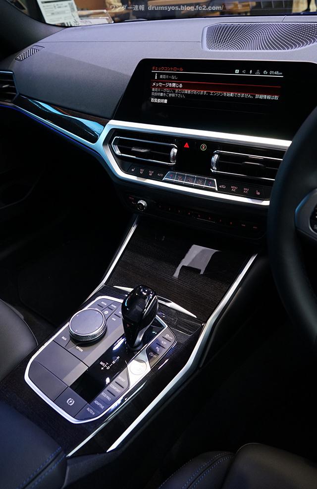 BMW3series330i_54.jpg