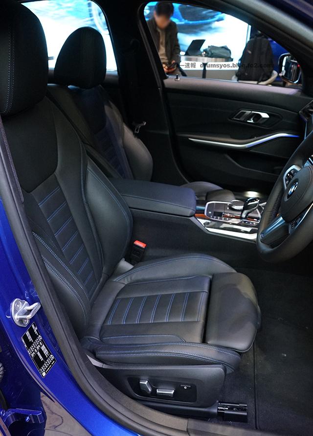BMW3series330i_60.jpg