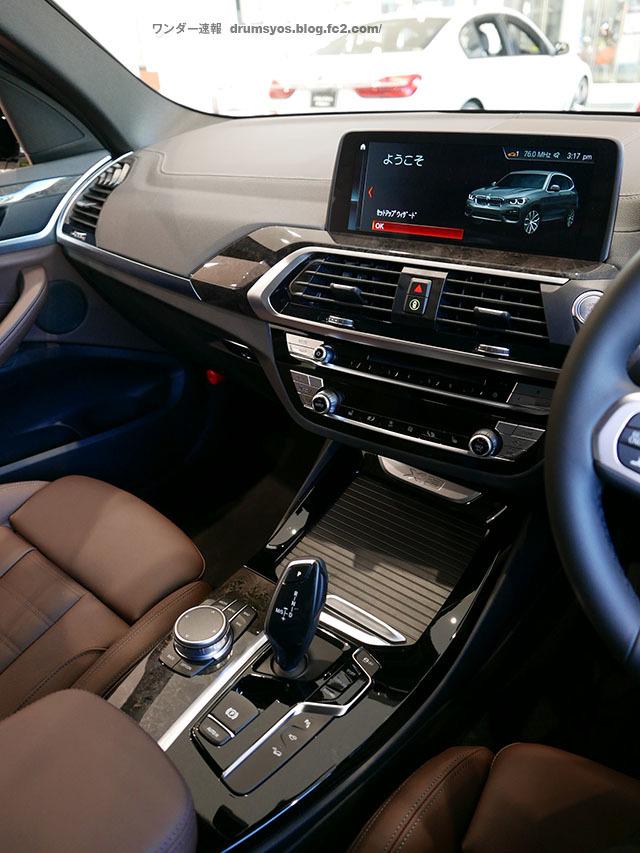 BMWX3_53_20181019120350a50.jpg