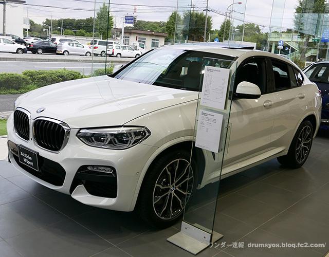 BMWX4_03.jpg