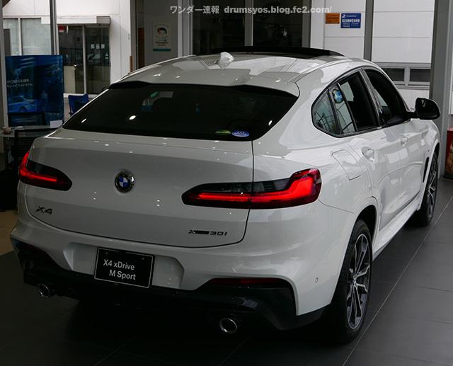 BMWX4_09_20190130204528880.jpg