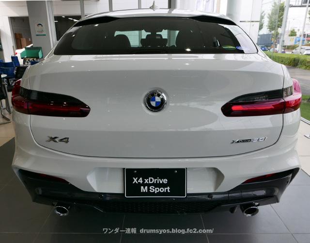BMWX4_14.jpg