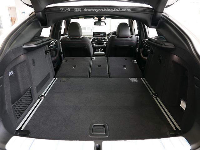 BMWX4_27.jpg