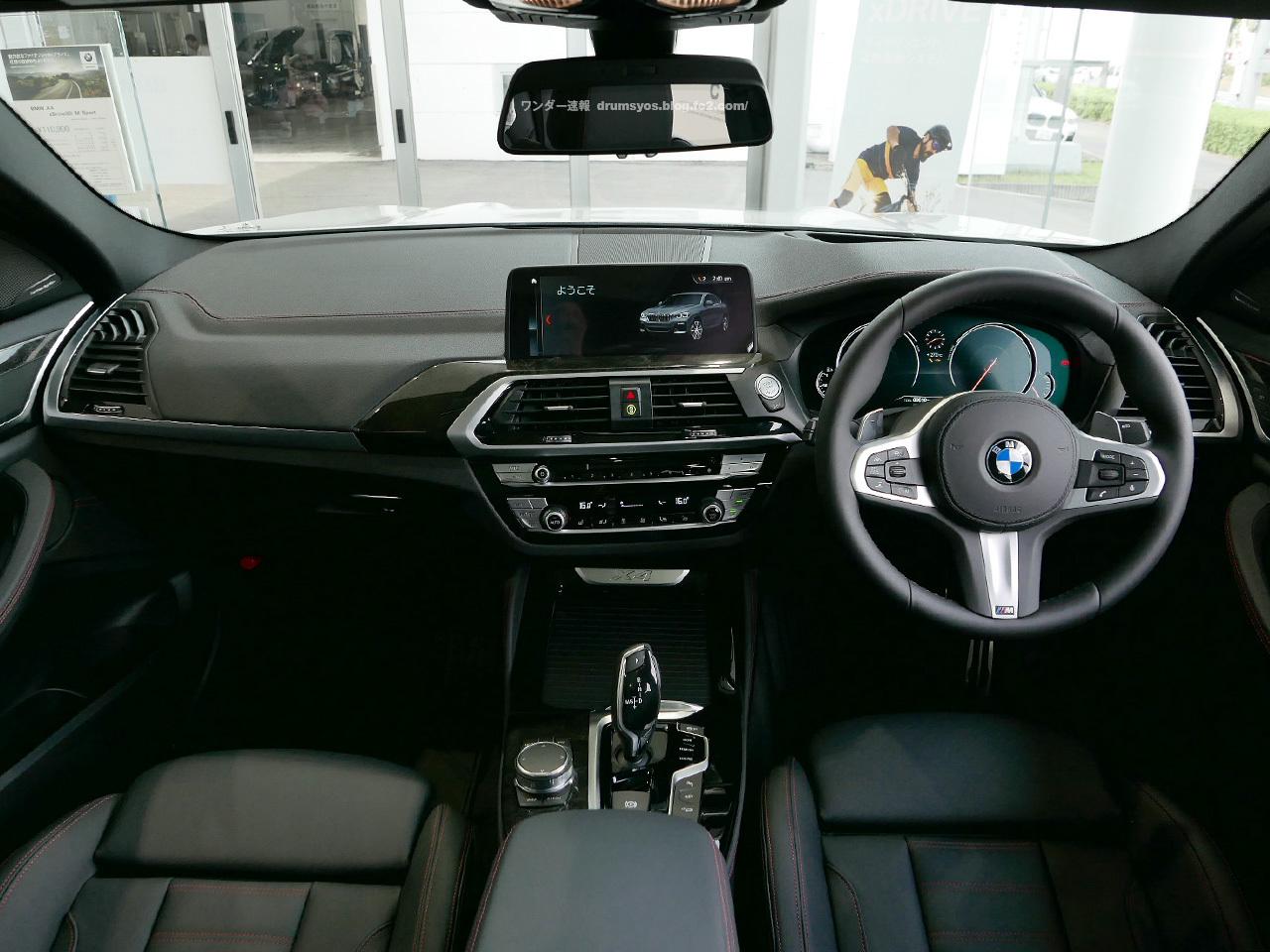BMWX4_34.jpg