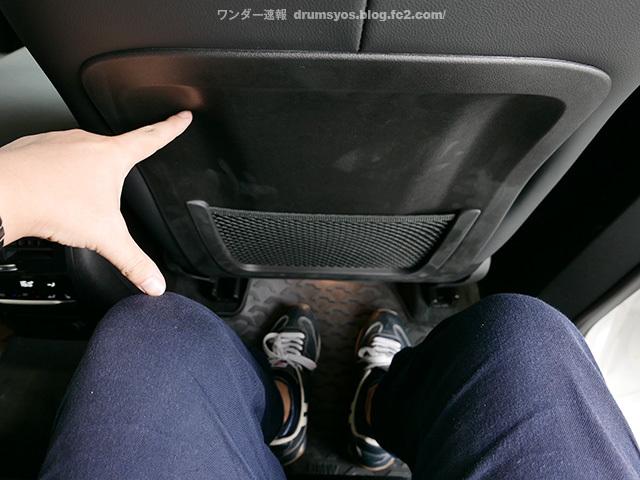 BMWX4_36.jpg