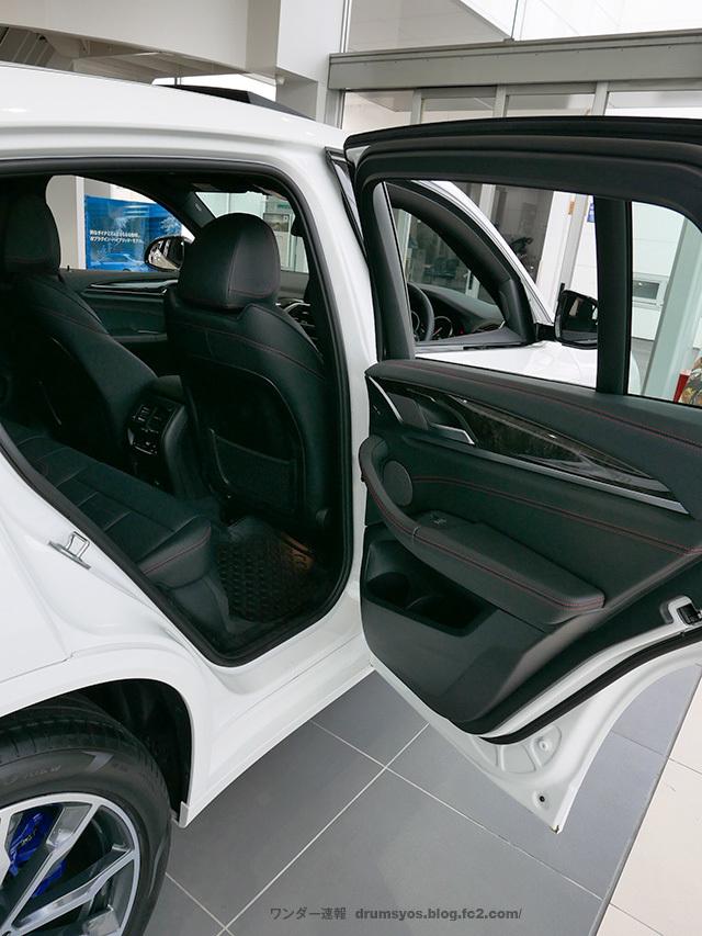 BMWX4_39.jpg