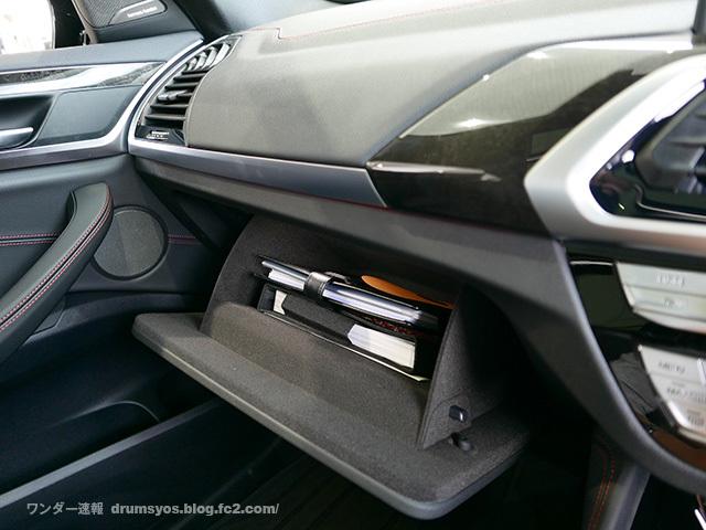 BMWX4_40.jpg