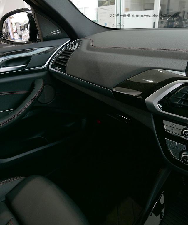 BMWX4_41.jpg