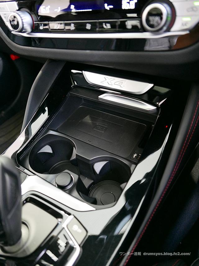BMWX4_46.jpg