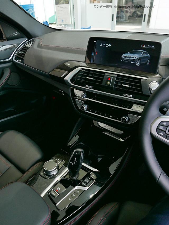 BMWX4_50.jpg