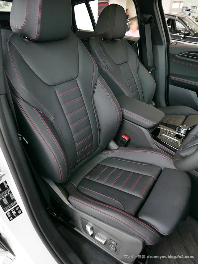 BMWX4_54.jpg