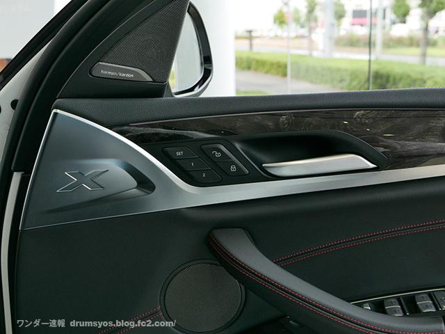 BMWX4_58.jpg