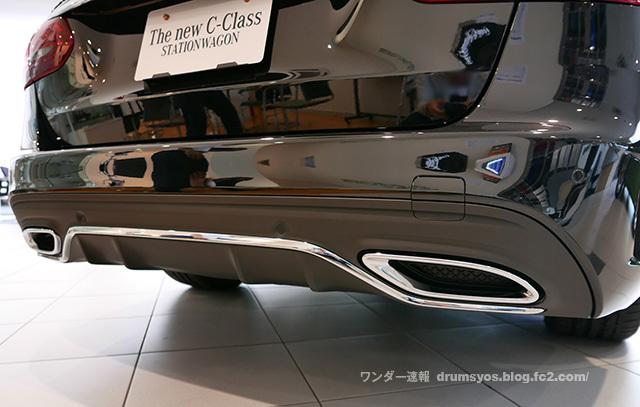 C-class25.jpg