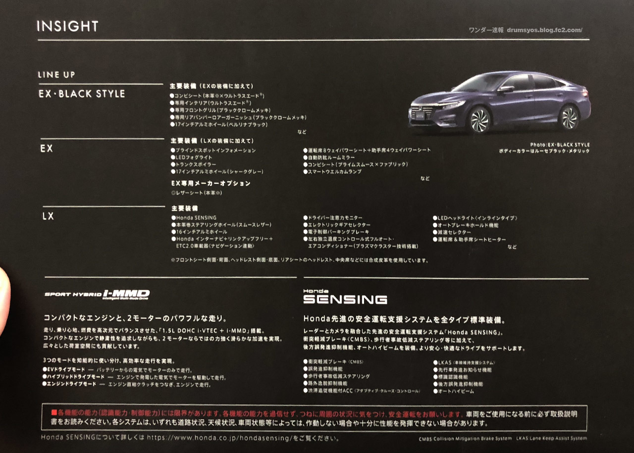 HONDAInsight04.jpg