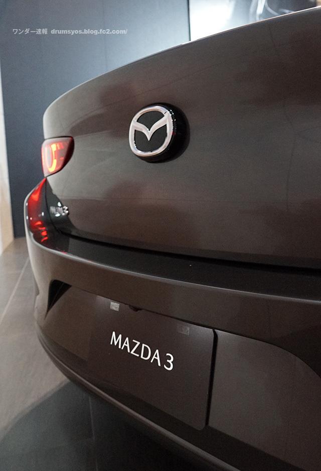 MAZDA3_46.jpg