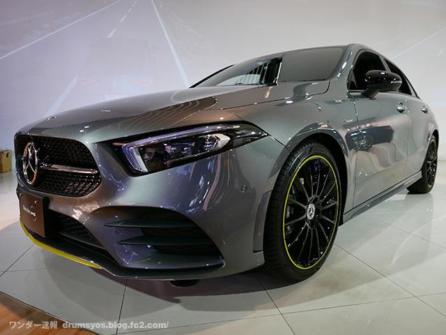 Mercedes-Benz_Aclass02.jpg