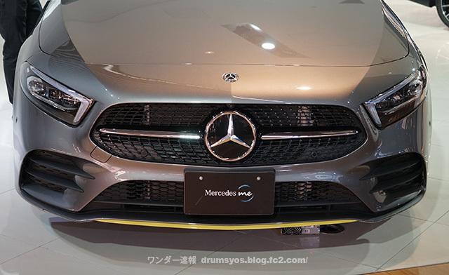 Mercedes-Benz_Aclass05.jpg