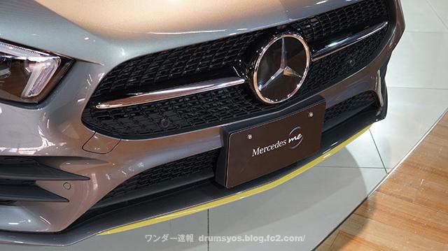 Mercedes-Benz_Aclass09.jpg