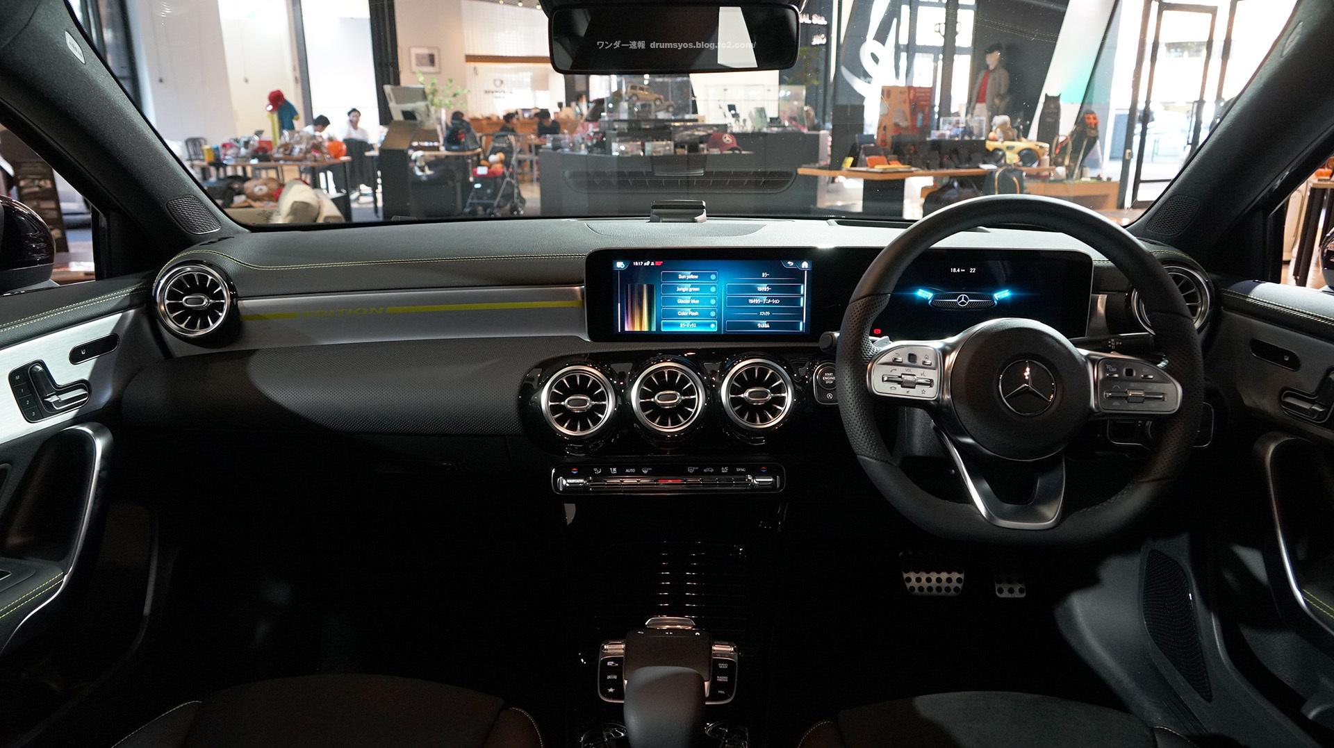 Mercedes-Benz_Aclass14.jpg