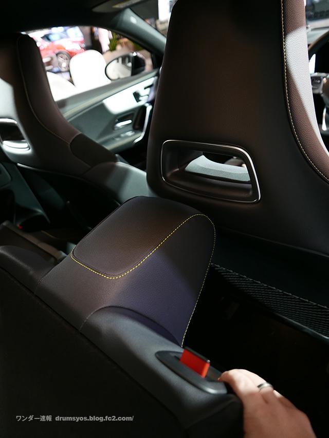 Mercedes-Benz_Aclass15.jpg