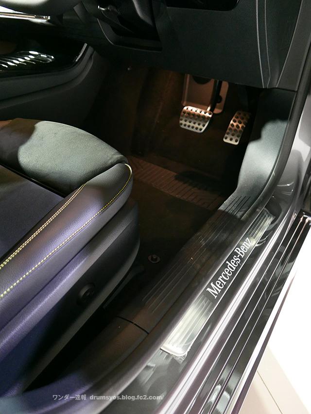 Mercedes-Benz_Aclass23.jpg