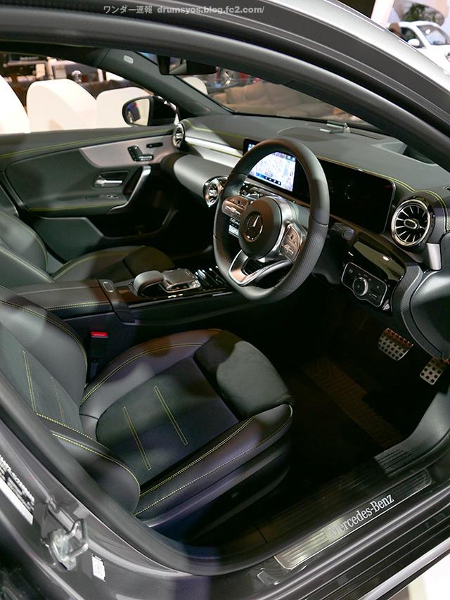 Mercedes-Benz_Aclass24.jpg