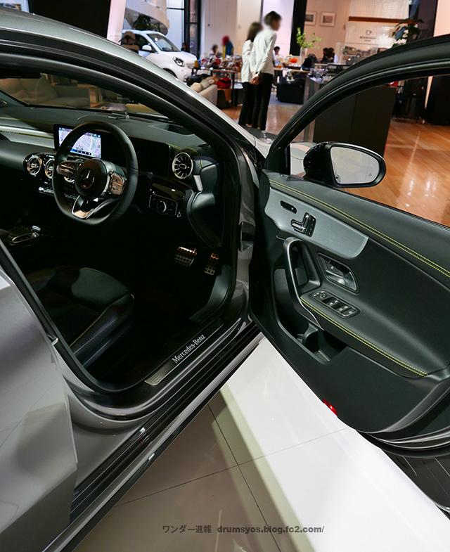 Mercedes-Benz_Aclass28.jpg