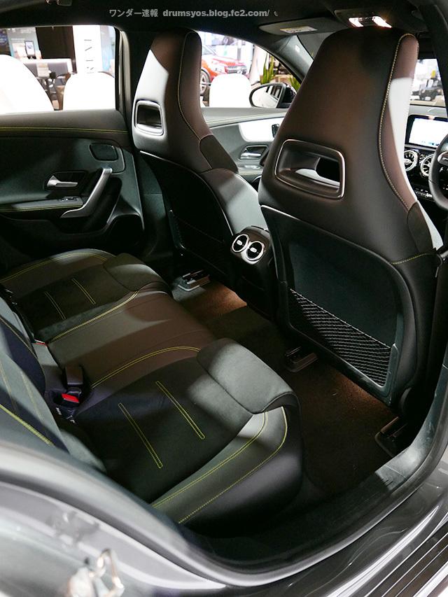 Mercedes-Benz_Aclass29.jpg