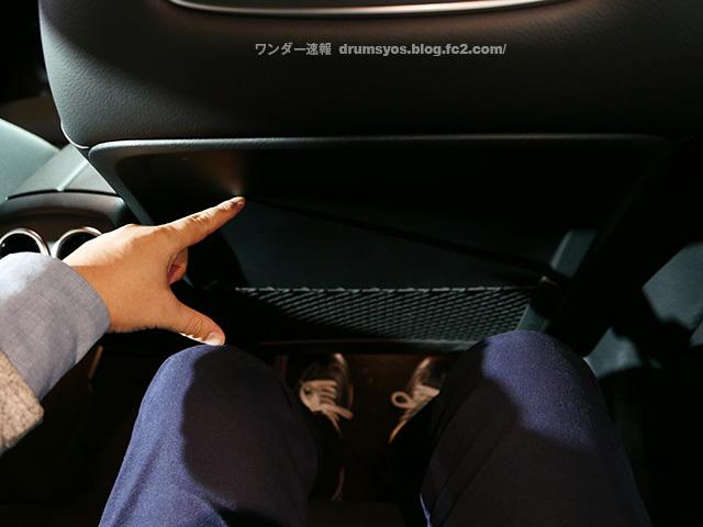 Mercedes-Benz_Aclass34.jpg