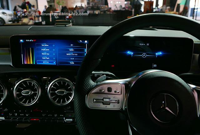 Mercedes-Benz_Aclass37.jpg