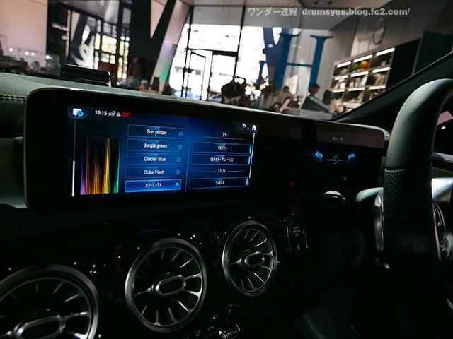 Mercedes-Benz_Aclass38.jpg