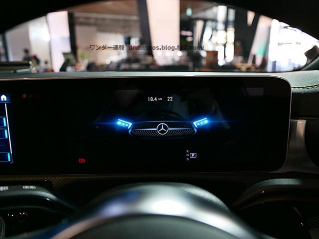 Mercedes-Benz_Aclass39.jpg