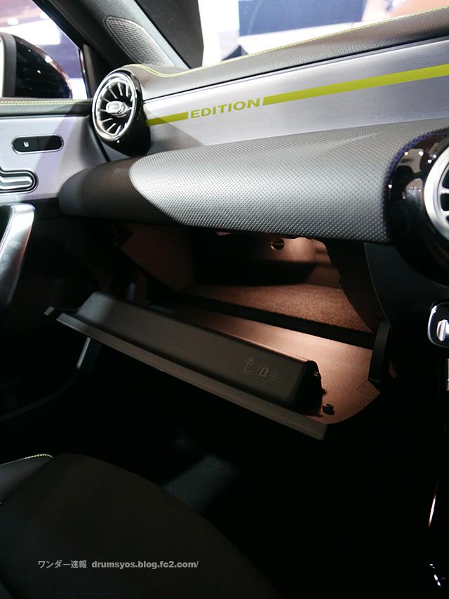 Mercedes-Benz_Aclass41.jpg