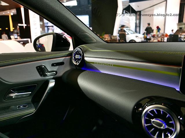 Mercedes-Benz_Aclass42.jpg