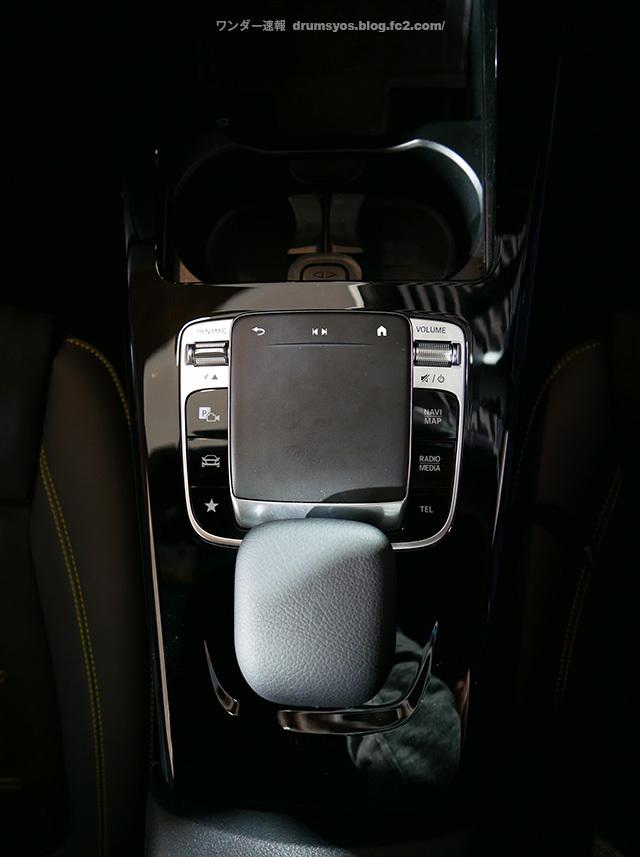 Mercedes-Benz_Aclass46.jpg