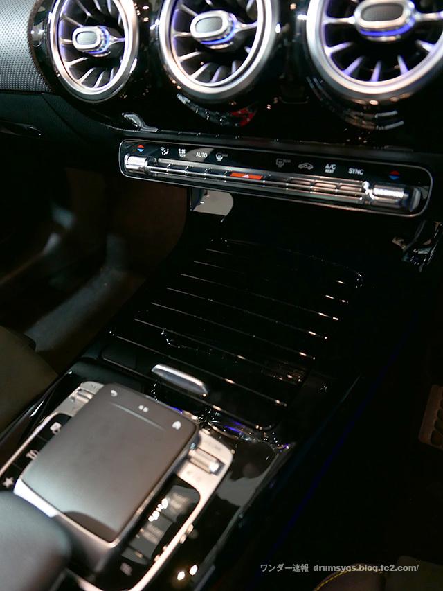 Mercedes-Benz_Aclass49.jpg