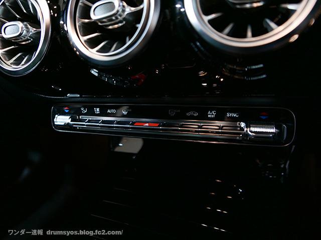 Mercedes-Benz_Aclass50.jpg